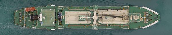 Ship #2, 213x44cm, Ed. 10+2
